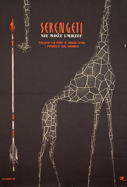 serengeti, serengeti shall not die, bernard grzimek, polish poster, 1963, roman opalka, west germany, 1959